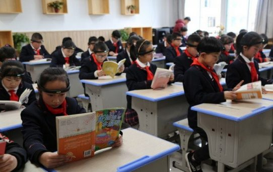South China Morning Post On Brainwave-Tracking & Monitoring Chinese Schoolchildren